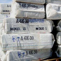asbokroshka__asbest_hrizotilovyy_a6k30