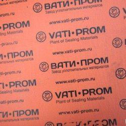 paronit_vati_prom