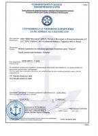 rus_marine_register